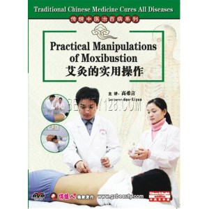 Applications pratiques de la moxibustion